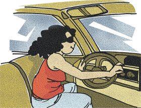कार पामिस्ट्री से वधू का चयन