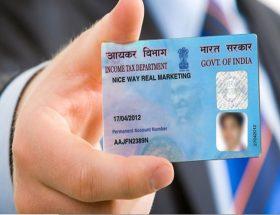 ऐसे सुधारिए पैन कार्ड के गलत Information