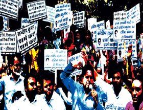 राजनीति के ढेर में दफन निजी स्वतंत्रता