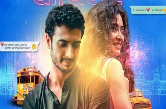 Kuchh Bheege Alfaaz movie review