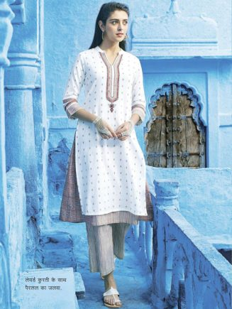 Parallel with Layered Kurti