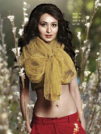 golden net scarf