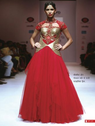 golden work stylish dress