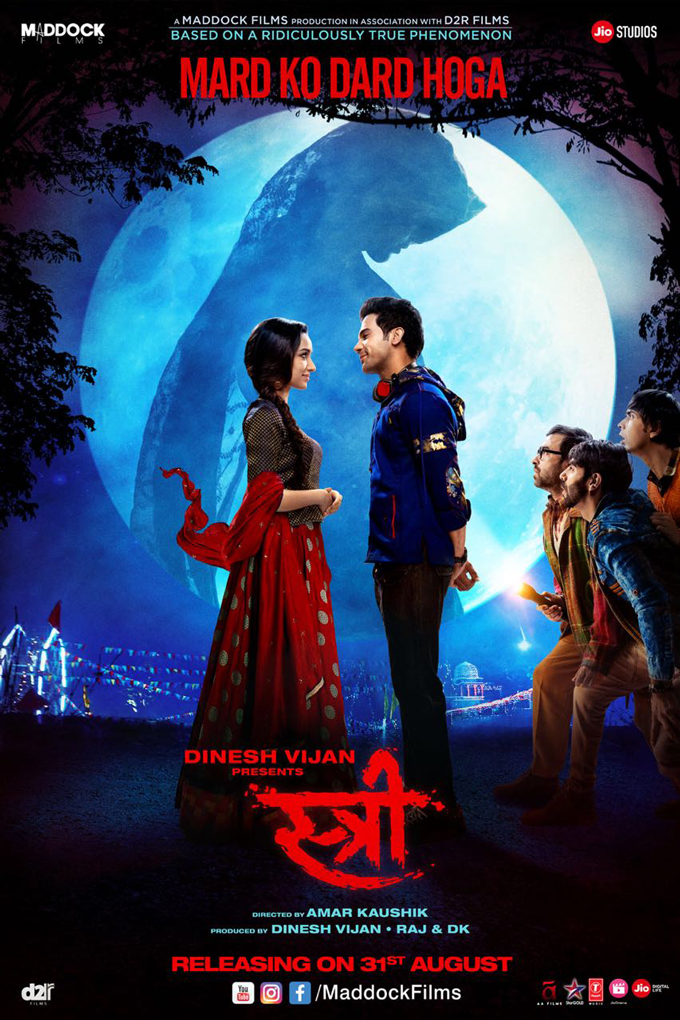 bollywood stree movie review in hindi