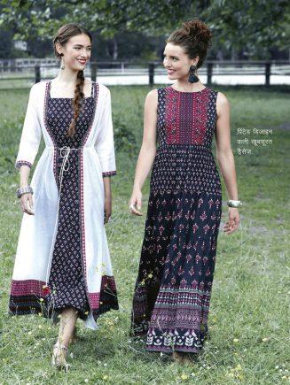 printed design beautiful dresses