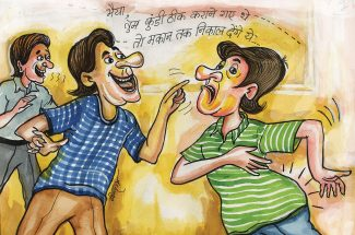 hindi story kaliyugi chikitsak
