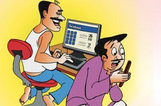 hindi story facebook khande twitter dwipe