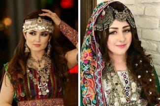 afgan jewellery