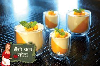 mango (aam panaa) panaa recipe