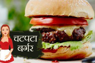 veggie burger recipe hindi