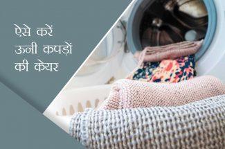 woolen-clothes