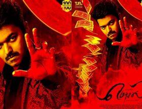 विरोध के बाद तमिल फिल्म 'मर्सल' से हटेगा जीएसटी  वाला सीन