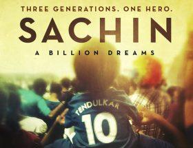 फिल्म रिव्यू : सचिन ए बिलियन ड्रीम्स