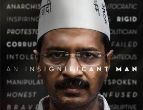 अरविंद केजरीवाल पर बनी फिल्म, नवंबर में होगी रिलीज