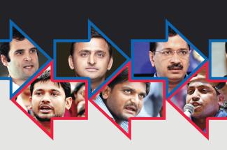 युवा भारत में युवा नेता हैं कहां
